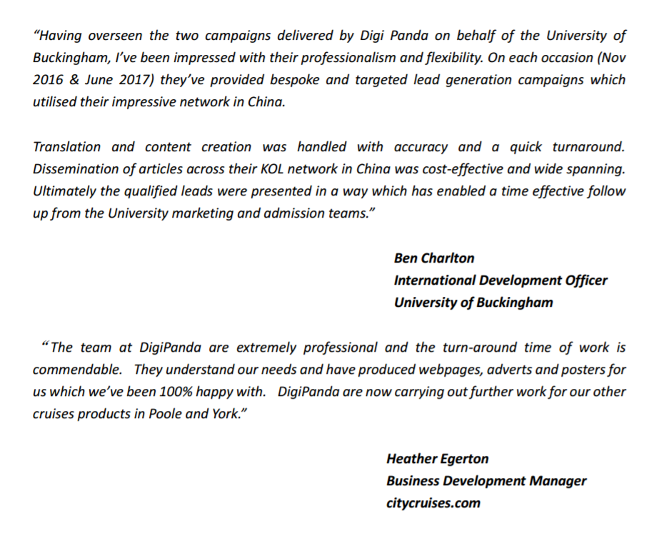 Digipanda Chinese Digital Marketing Experts